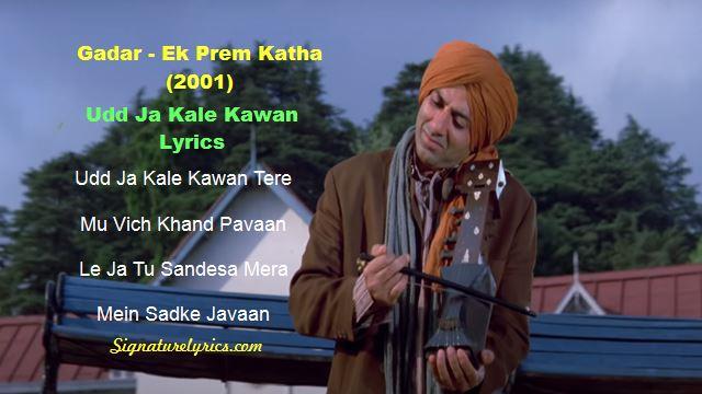 Udja Kale Kawan Lyrics - Udit Narayan - GADAR Song