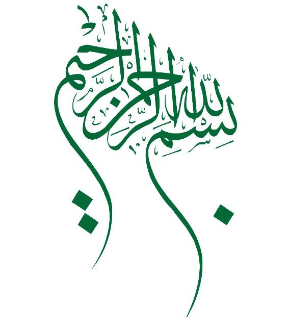 kaligrafi Bismillahirrahmanirrahim 18