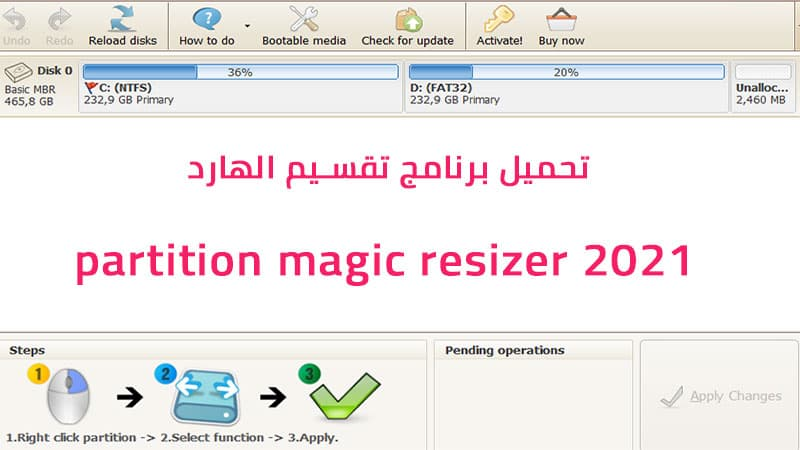 تحميل برنامج تقسيم الهارد partition magic resizer 2021