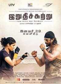 Irudhi Suttru 300MB (2016) Tamil Full Movies Download