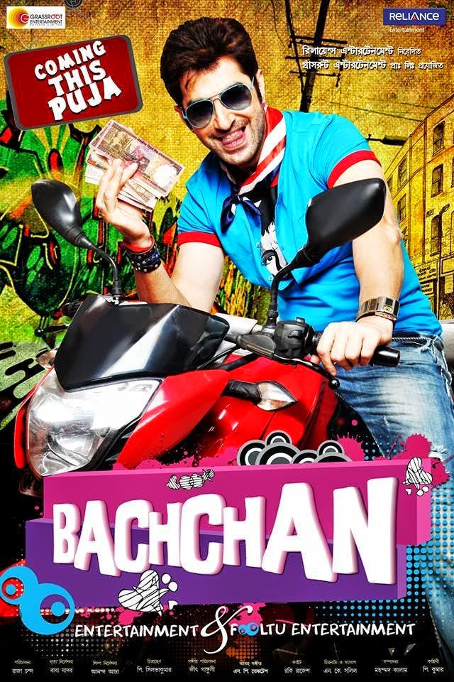 Bachchan (2014) Kolkata Bangla Full Movie Watch Online Free Download