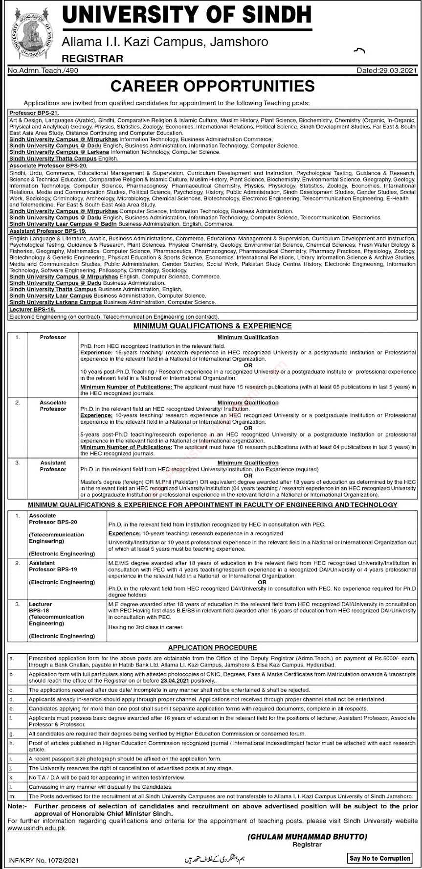Latest Jobs in University of Sindh UOS April 2021  Download Application Form