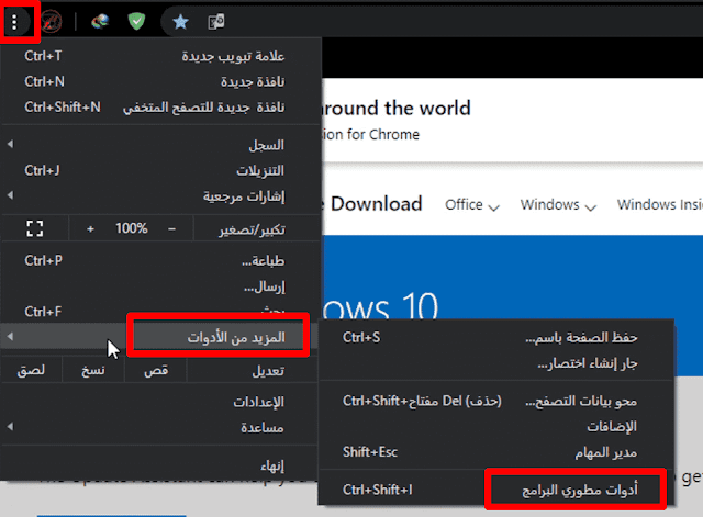 طريقة تحميل ويندوز 10 خام واصلية من موقع مايكروسوفت برابط مباشر ويدعم الاستكمال بأخر تحديث 2020
