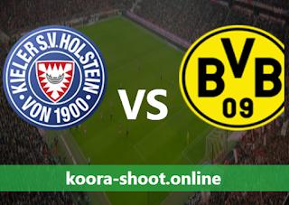 بث مباشر مباراة بوروسيا دورتموند وهولشتاين كيل اليوم بتاريخ 01/05/2021 كأس ألمانيا