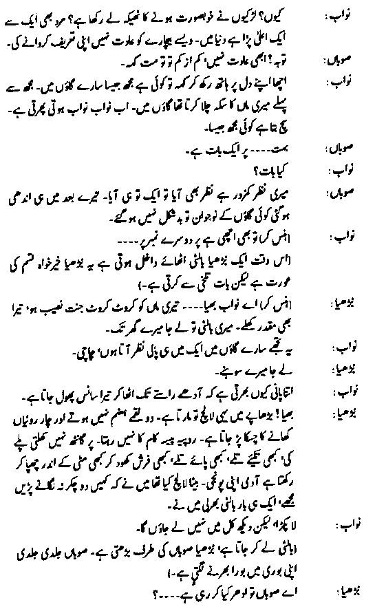 Ashfaq Ahmed books PDF