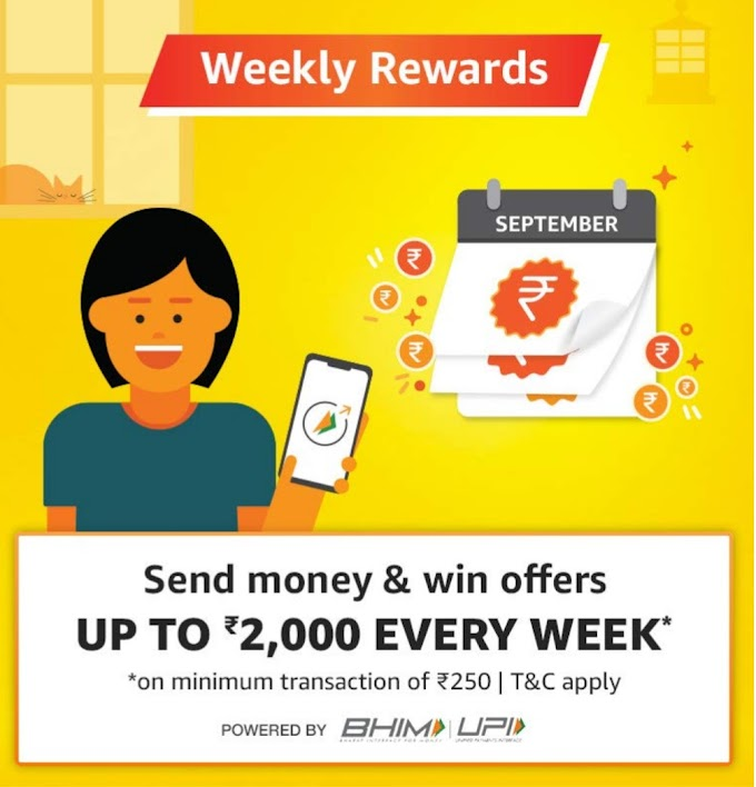 Amazon Weekly Rewards – Send Rs 250 & Get Up to Rs 2000