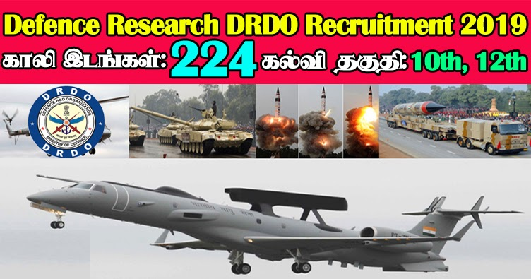 DRDO%2BRecruitment%2B2019%2B224%2Bistant%2BPosts  P Govt Job Online Form Hindi on