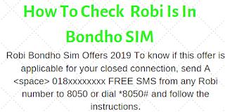 Robi Bondho Sim offer