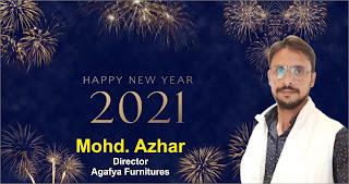 अगाफ्या फनीचर्स जौनपुर के डायरेक्टर मो. अजहर की तरफ से नव वर्ष की हार्दिक शुभकामनाएं | #NayaSaberaNetwork