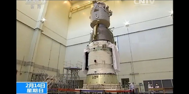 Shenzhou-11 spacecraft undergoing tests in February 2016. Photo Credit: CCTV