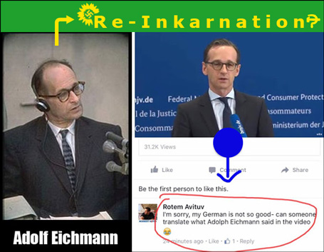 Maas Eichmann