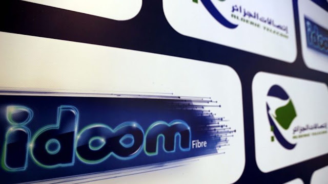 إشحن رصيد الإنترنت الخاص بك عبر بطاقات idoom وأحصل على 1000 دج مهدات !