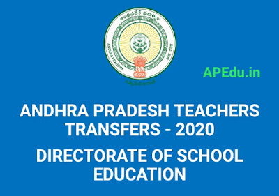 Rejection app for errors in teacher transfer application submitted to MEO / DYEO