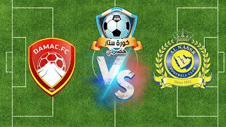 مباراة الشباب وضمك في الدوري السعودي اليوم الخميس