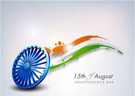 Independence Day all 15 May 2020 - 30 June 2020 Keyword independence day status independence day quotes independence day massage independence day wallpapers independence day sayri independence day wishes happy independence day 2019 images happy independence day wishes quotes 15 august status happy independence day image happy independence day and raksha bandhan 4th of july quotes independence day images 2019 independence day speech in tamil independence day images hd 2019 happy independence day quotes independence day quotes in hindi july quotes independence quotes 14 august wallpaper independence day images for whatsapp independence day images hd independence day message 15 august wallpaper independence day 2019 images happy independence day status fourth of july quotes happy raksha bandhan and independence day independence day greetings independence day thought independence day status in hindi happy independence day wishes 15 august independence day wallpaper hd happy independence day quotes wishes independence day whatsapp status 14 august status independence day quotes in english tiranga image for whatsapp independence day shayari in hindi 2019 happy independence day and raksha bandhan images happy independence day in hindi independence day greeting card independence day speech in malayalam independence day quotes 2019 independence day quotes and sayings happy 4th of july wishes 14 august quotes independence day images 2018 happy independence day 2018 15 august images hd wallpaper download happy 73rd independence day independence day wishes 2019 15 august status hindi happy 4th of july quotes happy independence day wishes in english 15 august quotes tiranga image for whatsapp dp happy independence day wallpaper happy independence day greetings 4th of july greetings 4th of july sayings 15 august wallpaper hd happy 15 august image happy independence day 2019 wishes independence day wishes images 15 august attitude status in hindi inspirational 4th of july quotes q