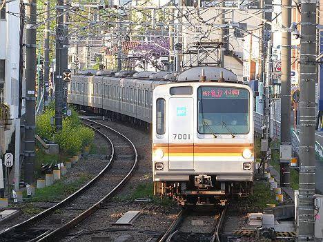【17000導入ダイヤ改正で消滅!】東京メトロ7000系の急行 小川町行き