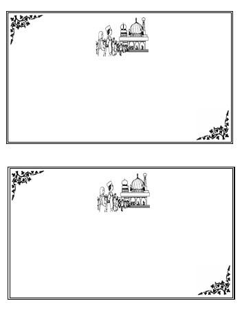 Bingkai undangan simple