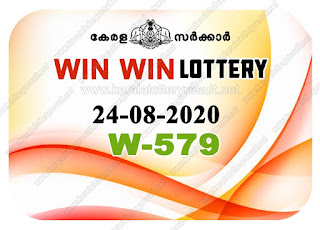 Kerala Lottery Result 24-08-2020 Win Win W-579 kerala lottery result, kerala lottery, kl result, yesterday lottery results, lotteries results, keralalotteries, kerala lottery, keralalotteryresult, kerala lottery result live, kerala lottery today, kerala lottery result today, kerala lottery results today, today kerala lottery result, Win Win lottery results, kerala lottery result today Win Win, Win Win lottery result, kerala lottery result Win Win today, kerala lottery Win Win today result, Win Win kerala lottery result, live Win Win lottery W-579, kerala lottery result 24.08.2020 Win Win W 579 August 2020 result, 24 08 2020, kerala lottery result 24-08-2020, Win Win lottery W 579 results 24-08-2020, 24/08/2020 kerala lottery today result Win Win, 24/08/2020 Win Win lottery W-579, Win Win 24.08.2020, 24.08.2020 lottery results, kerala lottery result August 2020, kerala lottery results 24th August 2020, 24.08.2020 week W-579 lottery result, 24-08.2020 Win Win W-579 Lottery Result, 24-08-2020 kerala lottery results, 24-08-2020 kerala state lottery result, 24-08-2020 W-579, Kerala Win Win Lottery Result 24/08/2020, KeralaLotteryResult.net, Lottery Result