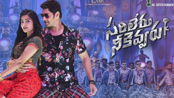 Mahesh again with director after 10 years!