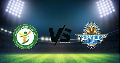 مباراة بيراميدز والبنك الاهلي ماتش اليوم مباشر 8-1-2021 والقنوات الناقلة في الدوري المصري