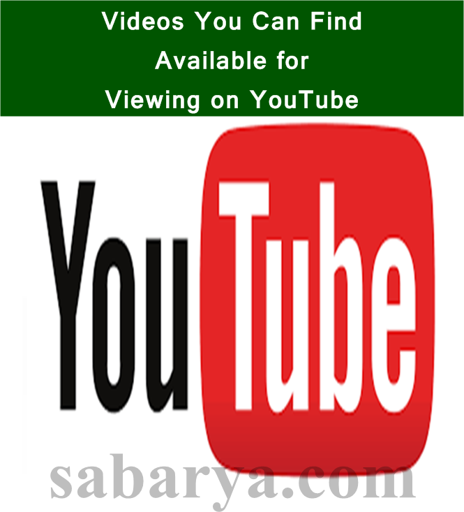 Videos You Can Find Available for Viewing on YouTube,youtube privacy settings,youtube unlisted video,what does private mean on youtube,how to share a private youtube video,unlisted youtube videos list,youtube private video hack,watch private video youtube,youtube metadata viewer