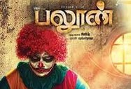 Balloon 2017 Tamil Movie starring Jai and Anjali
