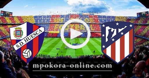 مشاهدة مباراة أتلتيكو مدريد وهويسكا بث مباشر كورة اون لاين 22-04-2021 الدوري الإسباني