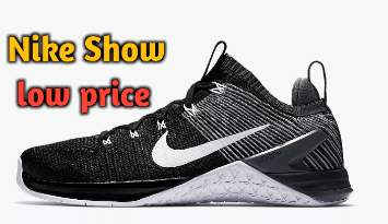 Nike Shoes price 1000 to 2000