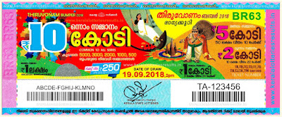"Kerala Lottery Result; 19-09-2019 ""THIRUVONAM BUMPER Lottery Results"" BR-63"