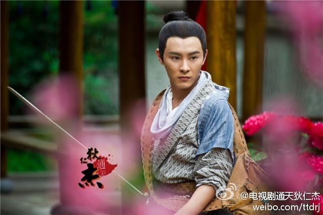 Miao Jun Jie Detective Dee