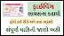 How To Get Driving License In Gujarat