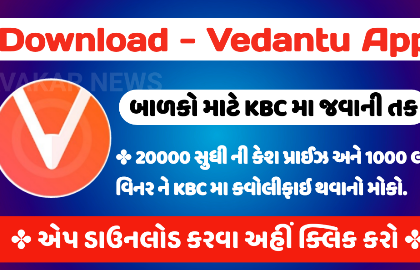 Download - Vedantu Quality education Learning App from the comfort of your homeClass 1-12, JEE, NEET