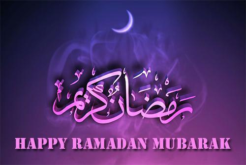 Tulisan Arab Selamat Datang Bulan Ramadhan