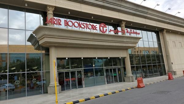 أفضل 5 مراكز تسوق في الرياض