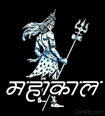 Bhagwan Mahakal 2020 Images