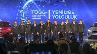 """تركيا تفتتح """"وادي التكنولوجيا"""" الأكبر في البلاد"""