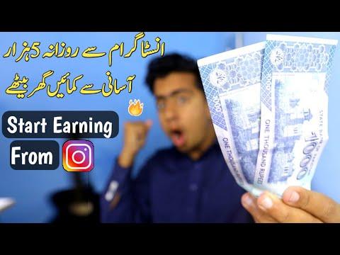 How to Earn Money From Instagram in 2019