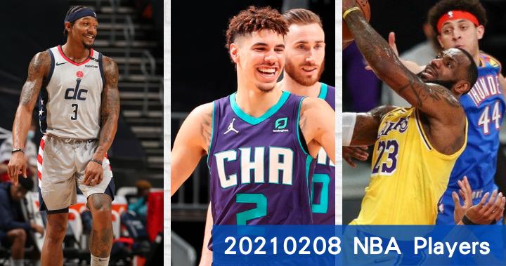 NBA Players Highlight on February 8, 2021(2/08/2021)
