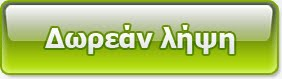 https://dl-web.dropbox.com/s/iiw71ftzj3ncwks/YOUGREEKS.BLOGSPOT.COM_uTorrent-2-2-1-Build-25273.exe?dl=0