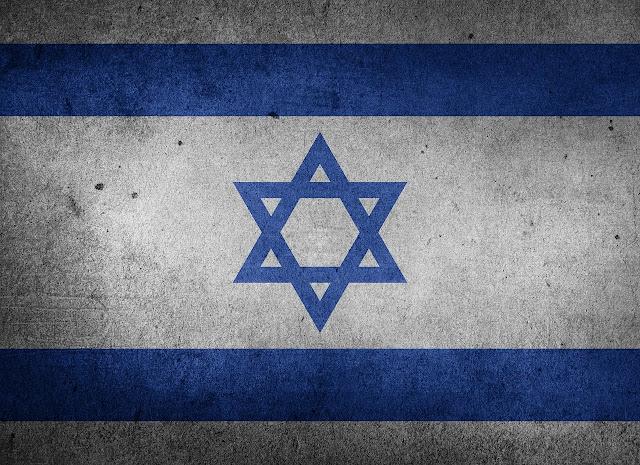 Profil & Informasi tentang Negara Israel [Lengkap]