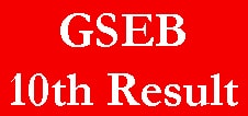 GSEB 10th SSC Result 2020 SSC Gujarat 10th Class Exam Result Declared
