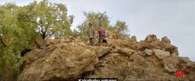 Kakababur Protyaborton Full Movie