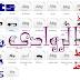 تحميل مجموعة خطوط عربي و انجليزي للتصميم
