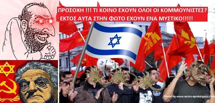 Έκαψαν ελληνική σημαία, έγραψαν συνθήματα και βούτηξαν στoν Θερμαϊκό οι αντιεξουσιαστές του No border Camp