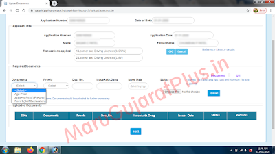how to upload documents in driving licence