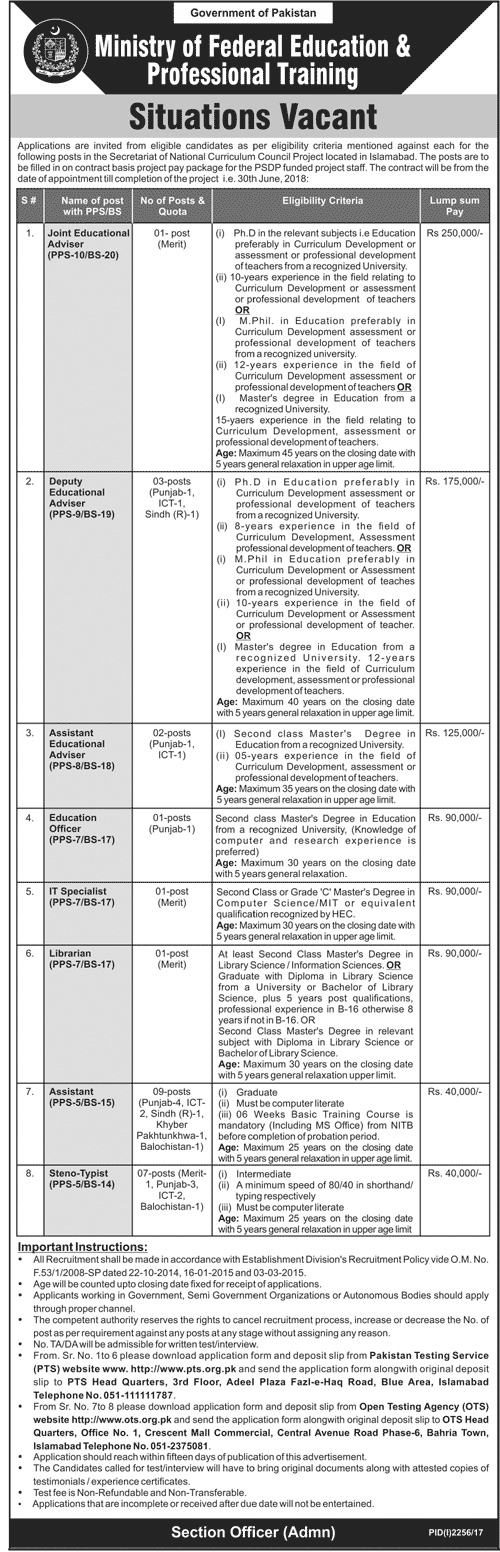 Jobs in Pakistan Ministry of Federal Education & Professional Training