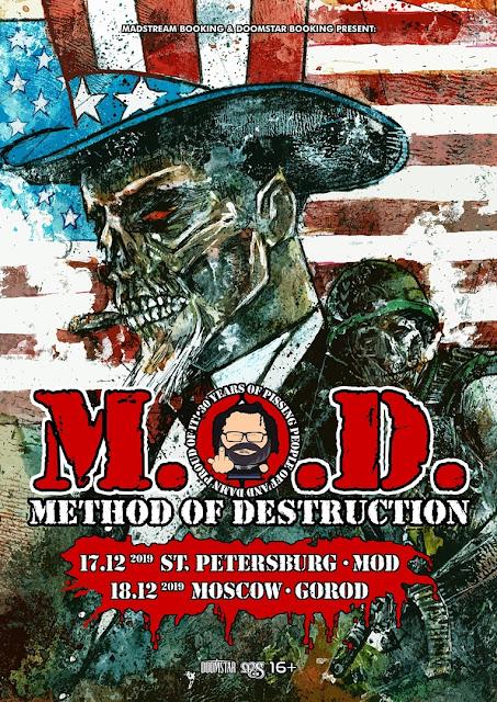 M.O.D. в России
