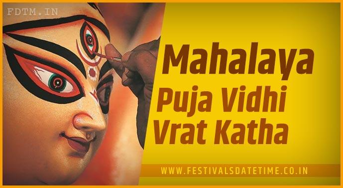Mahalaya Puja Vidhi and Mahalaya Vrat Katha