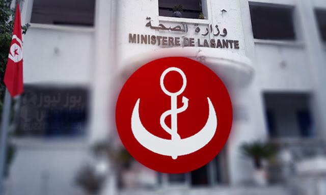 وزارة الصحة تعلن عن تسجيل 826  إصابة جديدة بـ فيروس كورونا في تونس