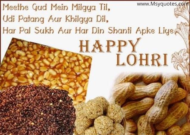 Happy Lohri Quotes Shayari Photos, Whatsapp Images